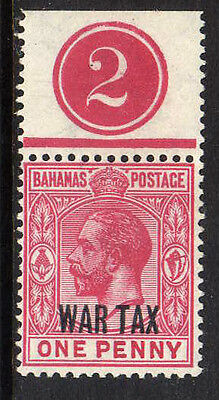 BAHAMAS 1918 1d CARMINE WITH WATERMARK SIDEWAYS SG 97a MINT.