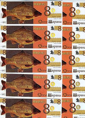 LOT, 10 x 8 Carp, Bulgaria (Fantasy), Magic Carp - Dragon, 2012, China