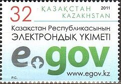 Kazakhstan - 2011 - Electronic Government, 1v