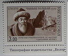 Kyrgyzstan - 2004 - Historical Person - Chanyke Tolobaev, 1v