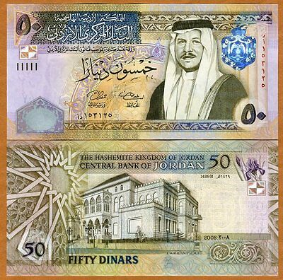 Jordan, Kingdom, 50 Dinars, 2008, P-38 (38e), UNC > Highest denom