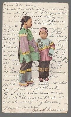 [31059] 1902 POSTCARD YOUNG NATIVE AMERICAN CHILDREN (DETROIT PHOTOGRAPHY)