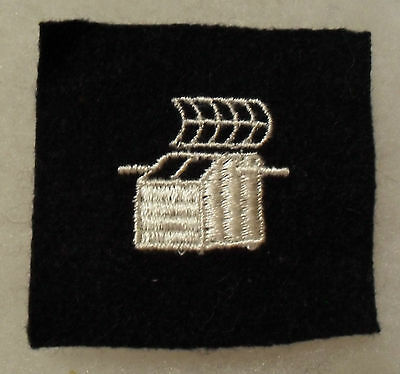 Short Lived Usn Fire Contl Tech Distinguishing Mark On Blue Wool Used 1946-56