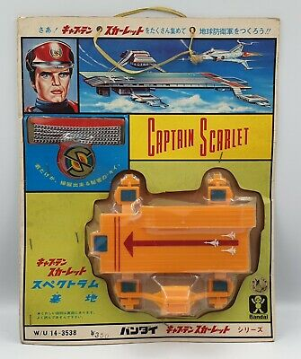 CAPTAIN SCARLET : Spectrum Cloudbase HQ plastic model made by BANDAI