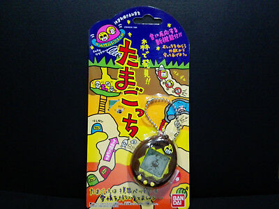 NEW Mint BANDAI Mori de Hakken Tamagotchi Morino mori no forest Brown Japan