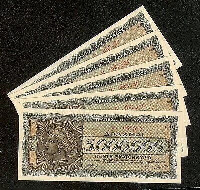 GREECE 5 Million Drachmai 1944 Consecutive Numbers. Set of 5 NOTES. UNC. RARE