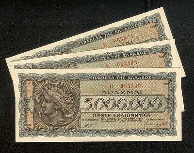 GREECE 5 Million Drachmai 1944 Consecutive Numbers. Set of 3 NOTES (A) UNC. RARE