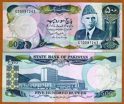 Pakistan, 500 Rupees, ND (1986-), Pick 42, Sign. 14 W/H, UNC