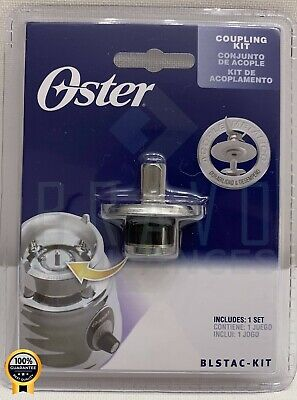 NEW Genuine Oster Osterizer Coupling, Stud & Slinger Pin Replacement Part OEM