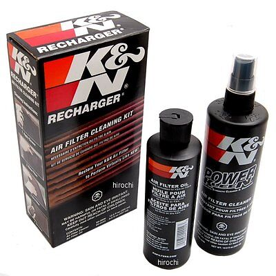 K&N Air Filter Cleaning and Oiling Kit - Pump Dispenser Type 99-5050