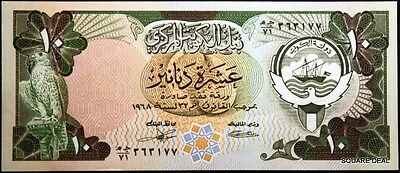 1968 (1980-91) Choice UNC Beautiful and Vibrant Coloring P-15a Kuwait Ten Dinars