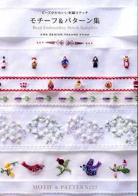 Bead Embroidery Stitch Samplers Motif & Pattern 123 - Japanese Craft Book