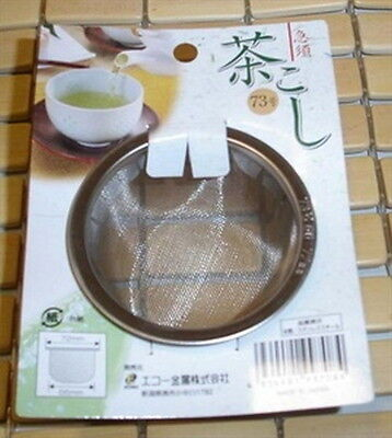 Japanese Teapot Infuser Strainer for Loose Tea #73 S-1865