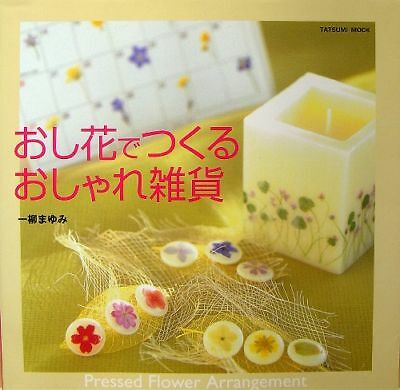 Stylish Goods with Pressed Flower /Japanese Handmade Craft Book
