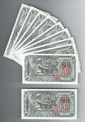 KOREA Banknotes set of 10 x  5 won. 1947. UNCIRCULATED. RARE