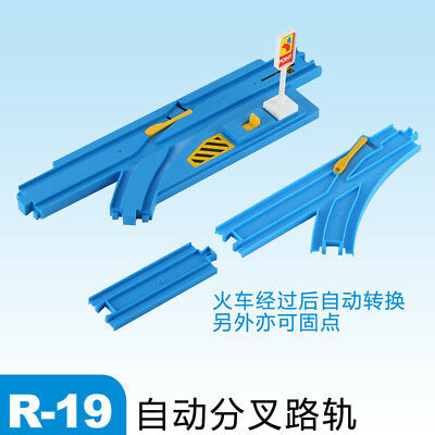 Genuine Tomy Thomas Train Rail Parts- R-19  Auto Turnout Rail