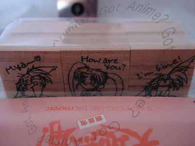 Tenchi Muyo rubber stamp set new sealed rare