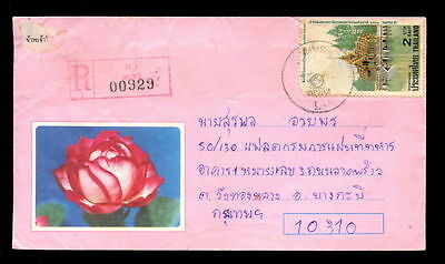 Thailand Registered Cover #C3551