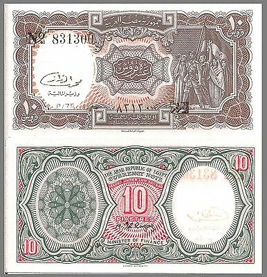 Egypt P184a, 10 Piastres, group of militants with new flag with eagle, 1974 UNC