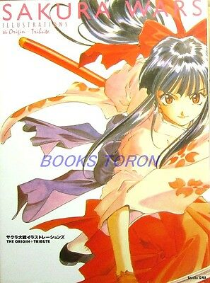 SAKURA WARS Illustrations - kosuke Fujishima../Japanese Anime Art Book