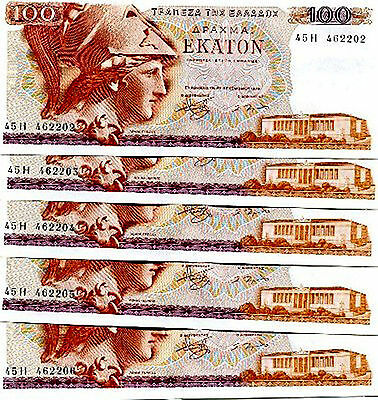 GREECE 100 DRX 1978 UNC Lot 5 pcs Consecutive Numbers 45K 684881- 684885. RARE
