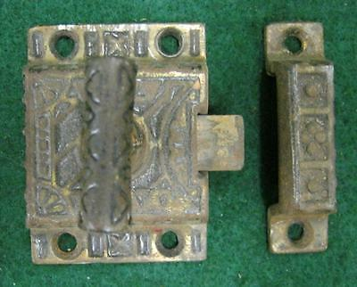 Vintage Victorian Cupboard Cabinet door  Turn Latch Eastlake Cast Iron #1283-13