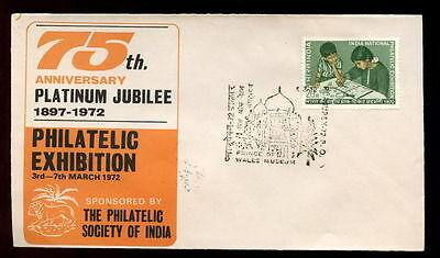 India 1972 Philatelic Exhibition Cover #C3699