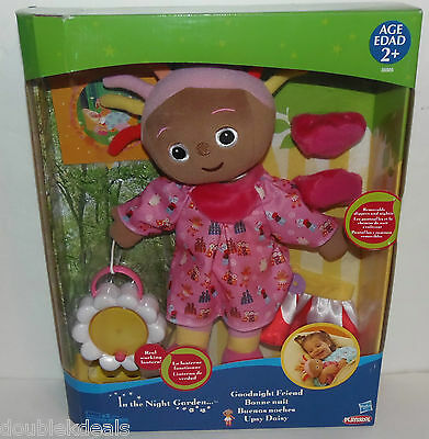 "In The Night Garden 14/"" UPSY DAISY With Removeable Skirt Soft Plush Toy Doll"