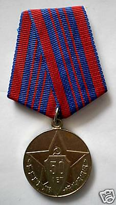 USSR Russian Medal 50 Year Anniversary for Soviet Police Militia