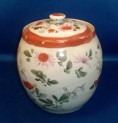 Antique Chinese Export Porcelain Tea Caddy Sugar Bowl & Cover Tobacco Box Vase