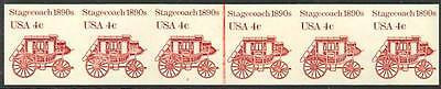 1898d, PL#2 IMPERF STRIP OF SIX ERROR XF NH STAGECOACH* MEA15