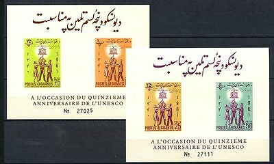 Afghanistan 1961 UNESCO Imperf MNH M/S Set #A32431