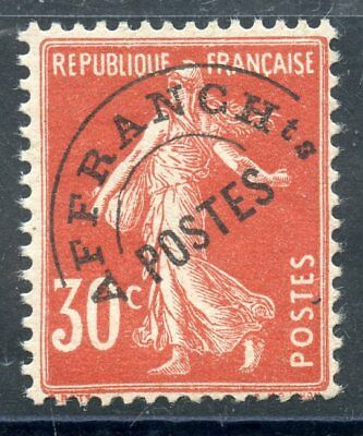 Promotion // Stamp / Timbre France Preoblitere N° 58 ** Semeuse Cote 320 €