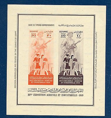 Stamp / Timbre Egypte Bloc N° 3 ** Exposition Agriculture Et Industrie Au Caire