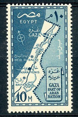 STAMP / TIMBRE EGYPTE N° 395 ** reoccupation de la zone de gaza