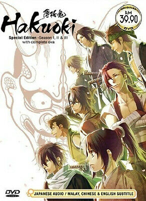 Hakuouki / Hakuoki Sea. 1 - 3 (TV 1 - 34 End + 6 OVA) DVD + EXTRA DVD