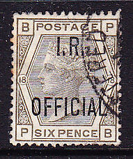 Great Britain #o6 Used 1882 I.r. Official, Cv$150.00 - Ds68