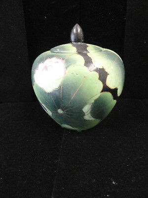 60% OFF SALE!  vintage Asian covered ginger jar lotus w/green w/black and gold