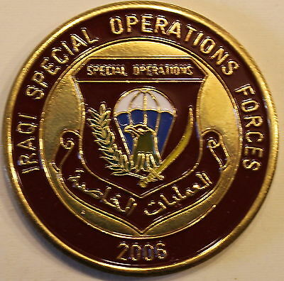 19th Special Forces Gp Airborne 2nd BN 2006 Iraq Special Ops Army Challenge Coin