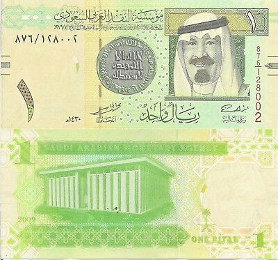 Saudi Arabia, P31, 1 Riyal, King Abdullah Bin Abdulaziz, world's 3rd richest UNC