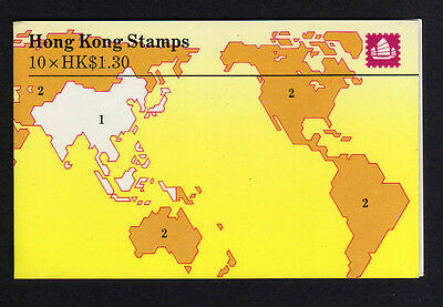 HONG KONG 1985 $13 COMPLETE BOOKLET SB16a.