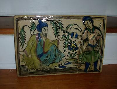 Antique Persian Ceramic Wall Tile Iran Middle East Persia 19th c. Court Garden