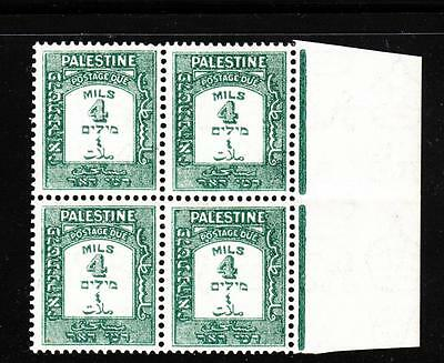 Palestine 1941 Bale D14a 4Mills Postage Due Block of 4 MNH Perf 14.75x14 NR