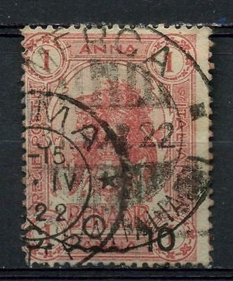 Somalia 1906-16 SG#12, 10c On 1a Lion Used #A41890
