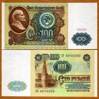 Russia, USSR, 100 rubles, 1991, P-242, UNC -> Lenin, the last USSR issue
