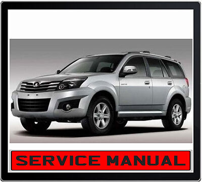 Great Wall V240 X240 2.4L Hover 2009-2011 Service Repair Manual In Dvd