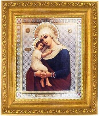 "Madonna w Child 8"" Gold Frame Authentic Russian Icon Home Chapel Wall Decoration"