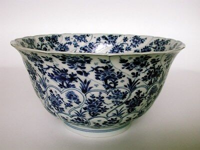 An important Chinese porcelain Kangxi bowl  Qing dynansty A Museum piece ...