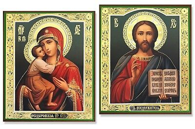 """Pair Russian Orthodox Catholic Icon Madonna and Child and Christ The Teacher 8"""""""