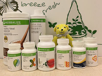 HERBALIFE ULTIMATE WEIGHT LOSS PROGRAMME - Choose Your Flavours *Free Shipping*
